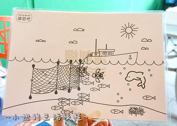 台東景點 台東七星潭 洄遊潮  P1270214.jpg