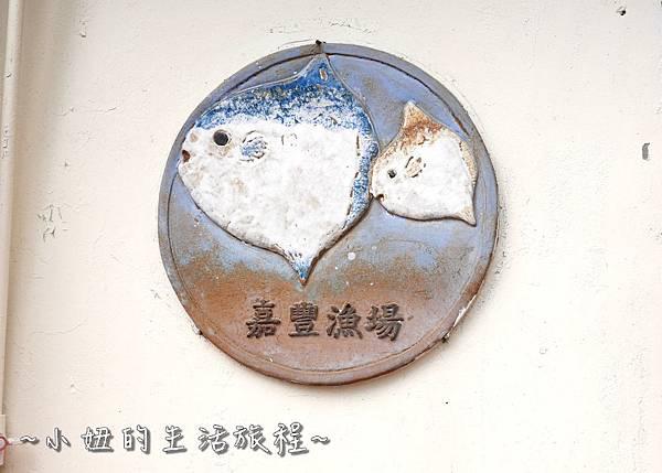 台東景點 台東七星潭 洄遊潮  P1270404.jpg