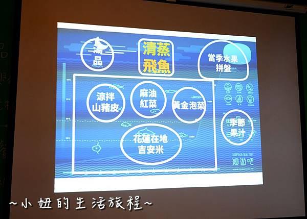 台東景點 台東七星潭 洄遊潮  P1270452.jpg