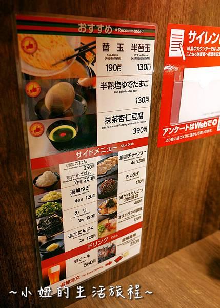一蘭拉麵台灣一號店 一蘭拉麵台北 日本美食P1240333.jpg