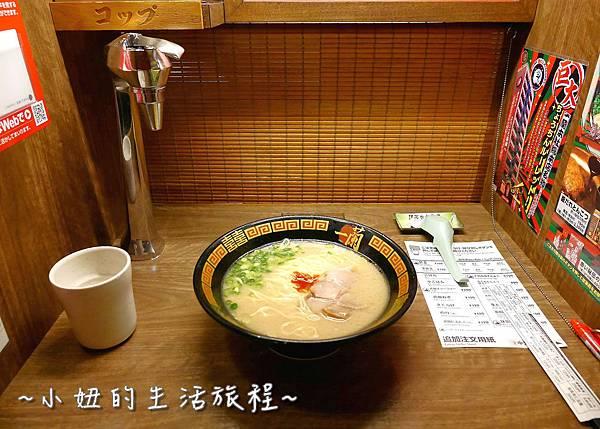 一蘭拉麵台灣一號店 一蘭拉麵台北 日本美食P1240334.jpg