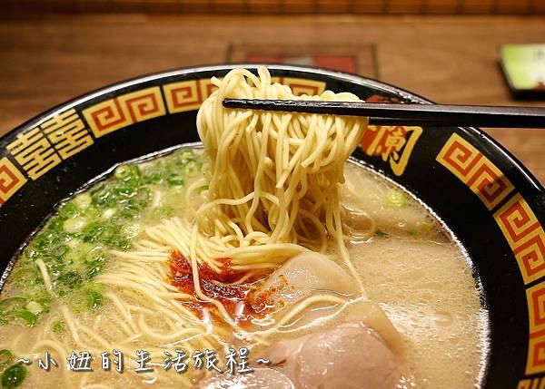 一蘭拉麵台灣一號店 一蘭拉麵台北 日本美食P1240338.jpg