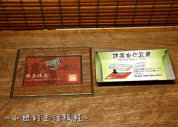 一蘭拉麵台灣一號店 一蘭拉麵台北 日本美食P1240342.jpg