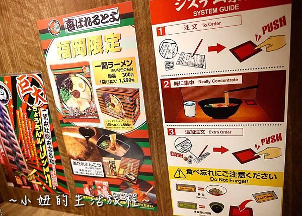 一蘭拉麵台灣一號店 一蘭拉麵台北 日本美食P1240343.jpg