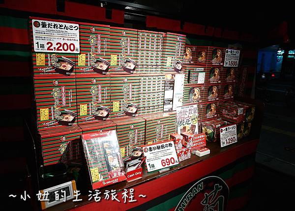 一蘭拉麵台灣一號店 一蘭拉麵台北 日本美食P1240349.jpg