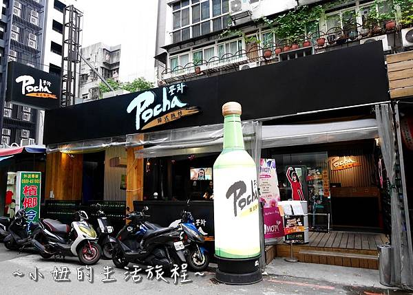 Pocha2店韓式熱炒P1270758.jpg