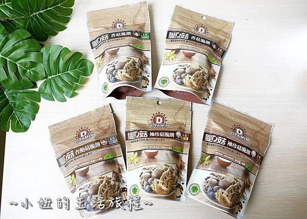 愛D菇 香菇粉 菇菇脆餅 香菇粉食譜P1270890.jpg