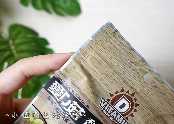 愛D菇 香菇粉 菇菇脆餅 香菇粉食譜P1270900.jpg