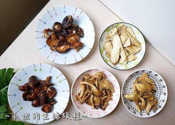 愛D菇 香菇粉 菇菇脆餅 香菇粉食譜P1270918.jpg
