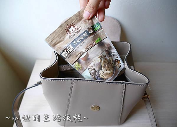 愛D菇 香菇粉 菇菇脆餅 香菇粉食譜P1270924.jpg