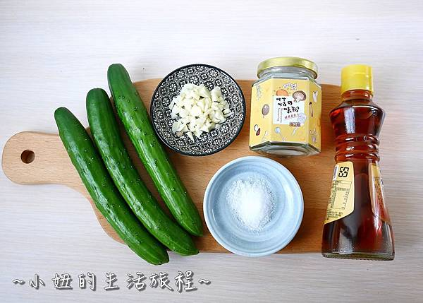 愛D菇 香菇粉 菇菇脆餅 香菇粉食譜P1270927.jpg