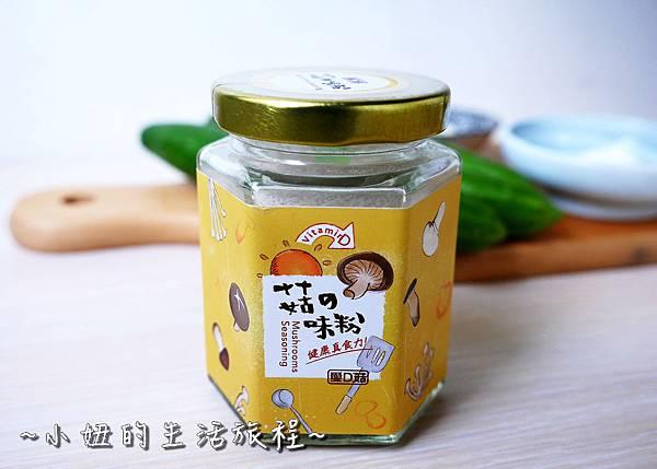 愛D菇 香菇粉 菇菇脆餅 香菇粉食譜P1270930.jpg