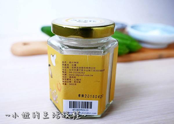 愛D菇 香菇粉 菇菇脆餅 香菇粉食譜P1270932.jpg