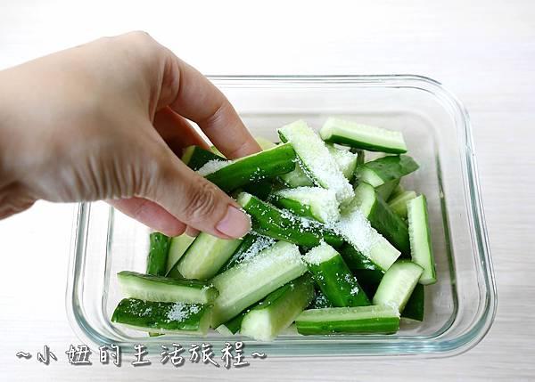 愛D菇 香菇粉 菇菇脆餅 香菇粉食譜P1270935.jpg