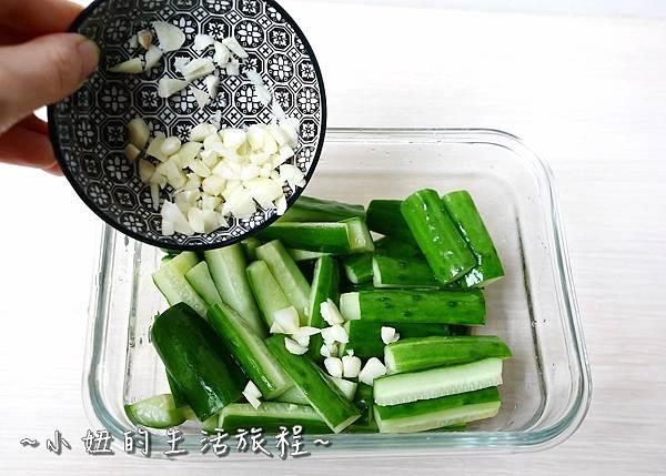 愛D菇 香菇粉 菇菇脆餅 香菇粉食譜P1270939.jpg