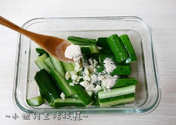 愛D菇 香菇粉 菇菇脆餅 香菇粉食譜P1270942.jpg