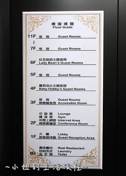 台中住宿 星漾商旅 台中親子住宿 中清館P1280391.jpg