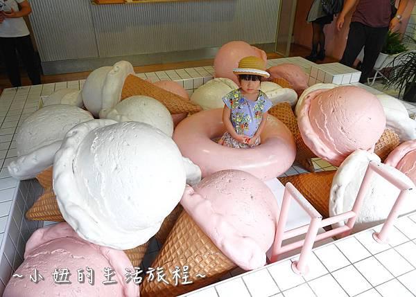 台中冰淇淋泳池 I`m Talato我是塔拉朵P1280261.jpg
