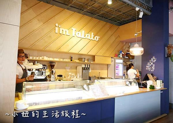 台中冰淇淋泳池 I`m Talato我是塔拉朵P1280288.jpg