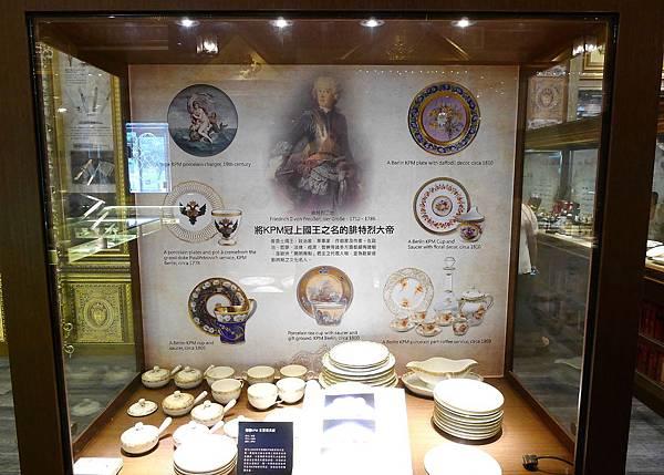 台中新天地西洋博物館 台中西洋博物館P1280317.jpg