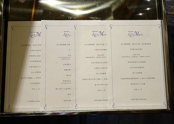 台中新天地西洋博物館 台中西洋博物館P1280319.jpg