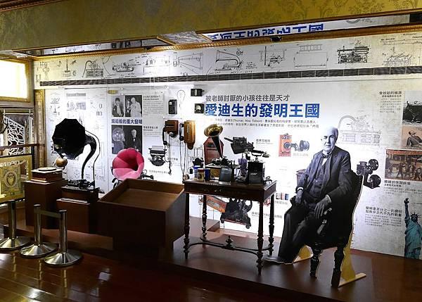 台中新天地西洋博物館 台中西洋博物館P1280335.jpg