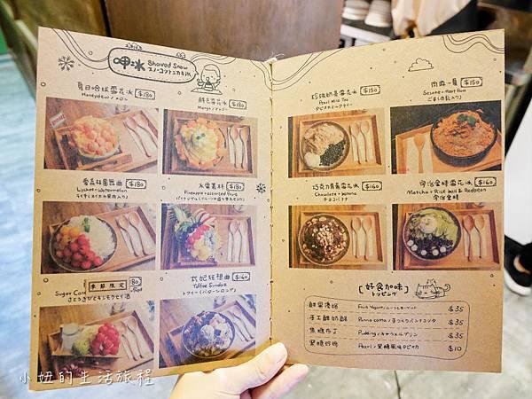 逢甲冰菓室-4.jpg