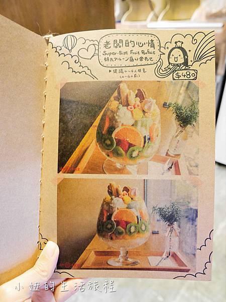 逢甲冰菓室-7.jpg