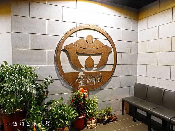 金鍋盃 內湖火鍋-45.jpg