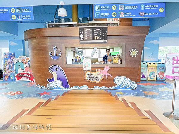 野柳海洋世界-7.jpg