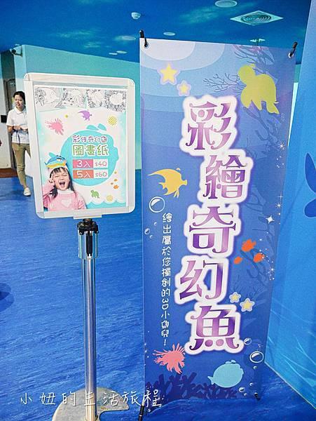 野柳海洋世界-52.jpg