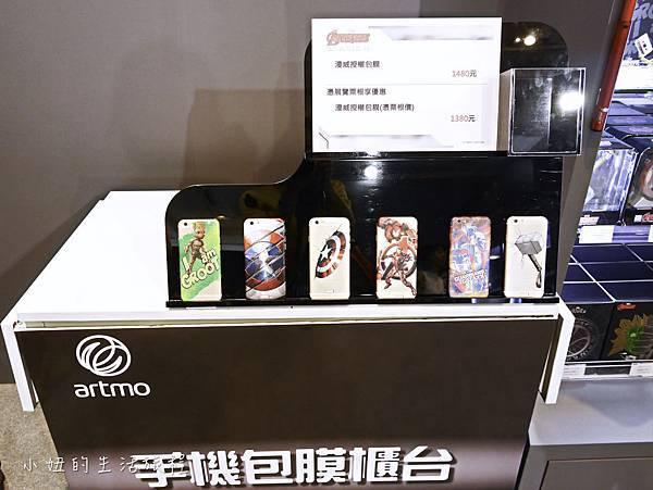 復仇者聯盟世界巡迴展台灣站 2017-4.jpg