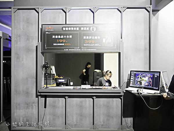 復仇者聯盟世界巡迴展台灣站 2017-55.jpg