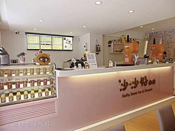 沙沙好品、雪花冰、優格冰淇淋、台北冰店推薦、捷運忠孝復興冰店-4.jpg