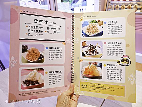 沙沙好品、雪花冰、優格冰淇淋、台北冰店推薦、捷運忠孝復興冰店-15.jpg