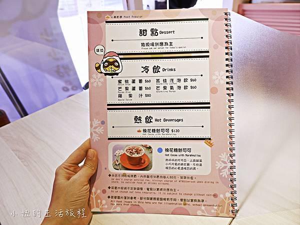 沙沙好品、雪花冰、優格冰淇淋、台北冰店推薦、捷運忠孝復興冰店-17.jpg
