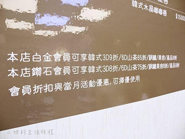 梨花美睫 新埔站-21.jpg