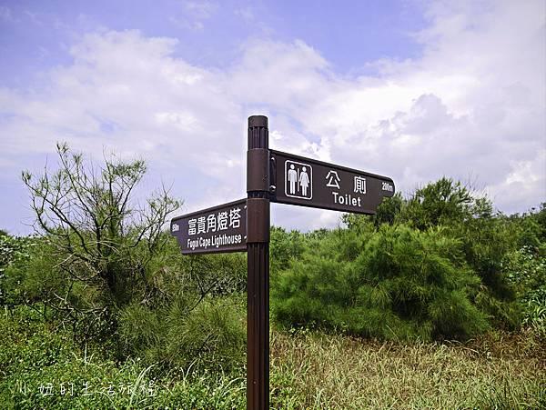 金山包子王+石門洞+和昇會館+老梅迷宮+白沙灣-71.jpg