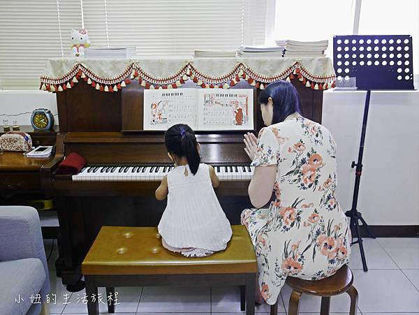 pro360 鋼琴家教 樂器家教-4.jpg