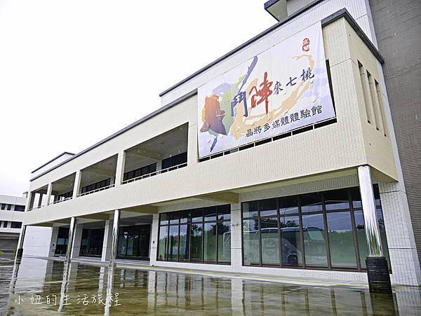 鬥陣來七桃 體驗館 宜蘭雨天備案-1.jpg