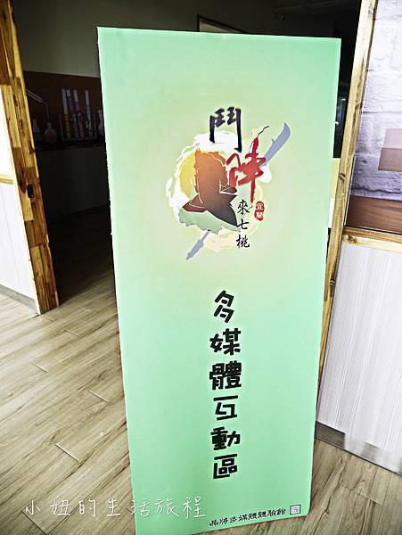 鬥陣來七桃 體驗館 宜蘭雨天備案-20.jpg