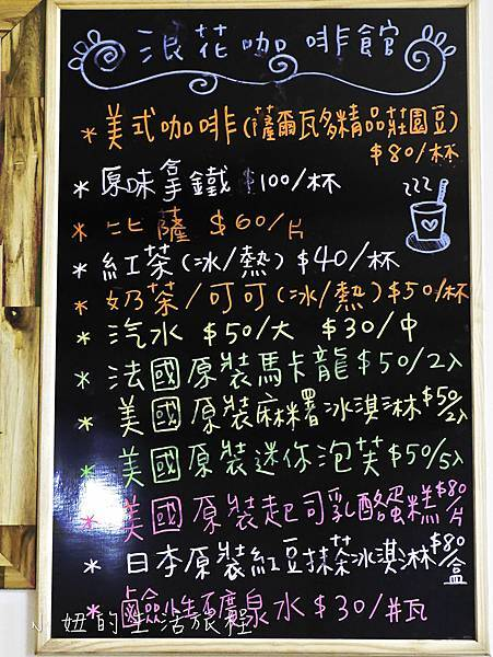 鬥陣來七桃 體驗館 宜蘭雨天備案-41.jpg