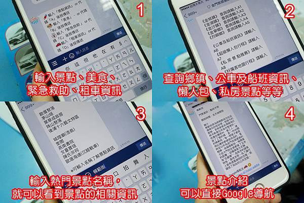 金門 金豐租車01.jpg