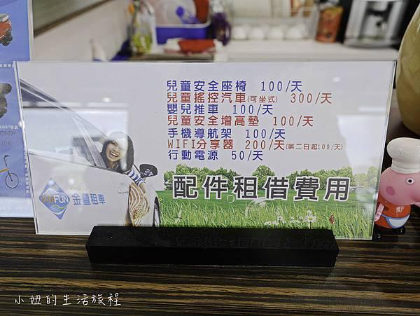 金豐租車 金門租車-21.jpg