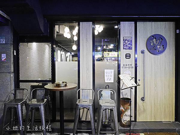 沏酒SevenNine餐酒-2.jpg