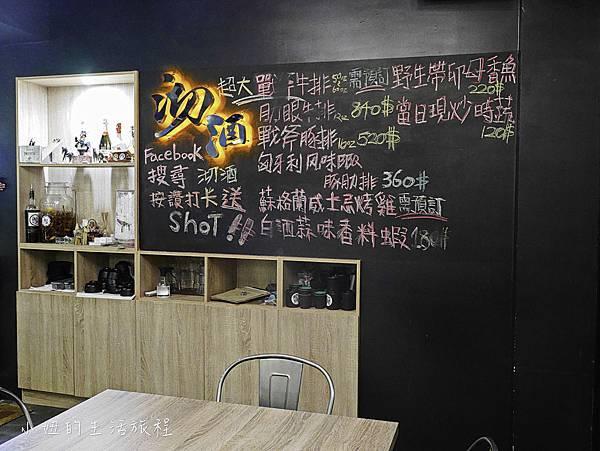沏酒SevenNine餐酒-4.jpg
