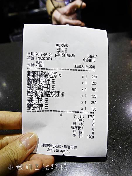 沏酒SevenNine餐酒-6.jpg