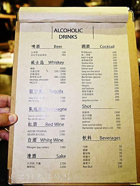 沏酒SevenNine餐酒-22.jpg
