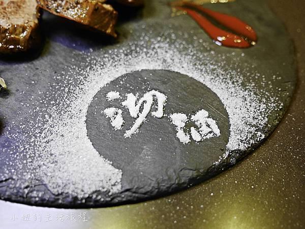 沏酒SevenNine餐酒-24.jpg