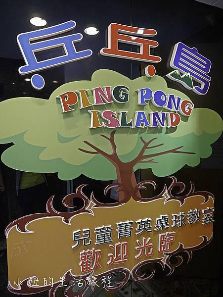 乒乓島兒童桌球-3.jpg